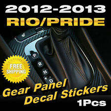 Gear Panel Carbon Decal Sticker(1Pcs) for KIA 2012 - 2013 Rio Pride