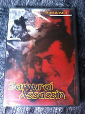 SAMURAI ASSASSIN - R1 - US Import - Region 1 - sealed - new - Toshiro Mifune