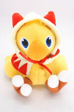"""7"""" Final Fantasy Cute~White Mage Chocobo~Figure Plush Doll Christmas Gifts"""