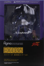 Figma #EX-036 Guyver II F Movie Color Ver Guyver: The Bioboosted Armor IN STOCK