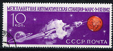 Russia Space Mars Exploration stamp 1962
