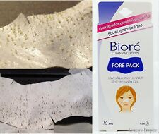 PACK OF 10 STRIPS  BIORE NOSE CLEANING STRIPS PORE PACK BLACKHEADS REMOVAL