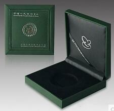 China Panda 1oz .999 Silver Coin (Display Box)