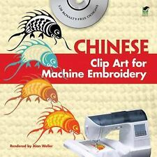 CHINESE CLIP ART FOR MACHINE EMBROIDERY - ALAN WELLER (PAPERBACK) NEW