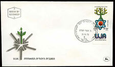 Israel 1978 United Jewish Appeal FDC First Day Cover #C19763