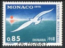Monaco 1975 Mi 1177 ** Birds Vögel Ptaki Oiseau Animals