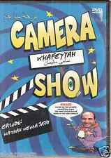 Candid Camera Khafeya funny Arabian Videos: Sami Maz7a mana Jad Arabic Movie DVD