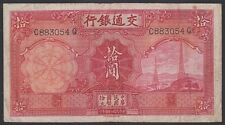 CHINA , 1935. Bank of Comm.Currency 10 Yuan Note, P155