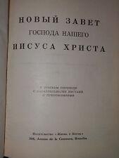 NUOVO TESTAMENTO IN RUSSO Movimento Francescano Italiano new testament russian