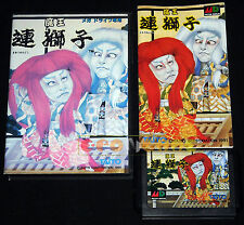 MAOU RENJISHI (Mystical Fighter) Mega Drive Versione Giapponese NTSC •• COMPLETO