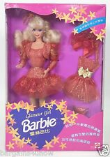 MATTEL PHILIPPINES GLAMOUR GIRL BARBIE FOREIGN ISSUED NRFB