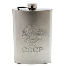 Soviet Russian USSR Engrave Hip Flask Stainless Steel Souvenir 9 Oz Vodka Whisky
