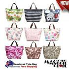 New Insulated Tote Bag | Cool Bag | Cooler Lunch Box Bag - Multiple Designs