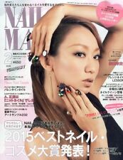 NAIL MAX February 2016 Fashion Nail Art Beauty Cosme Magazine Book in Japanese