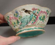 Chinese Porcelain Enameled Footed Bowl   Lot 45924