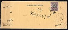 INDIA 1931 OFFICIAL ON JAIPUR STATE SERVICE COVER TYING S.G.013 FROM STATE GEO