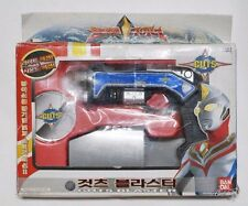 BANDAI ULTRAMAN DYNA : GUTS BLASTER Light & Sound Action Rare