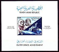Yemen 1966 ** Bl.49 Weltraum Space Raumfahrt Luna Moon