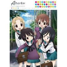 A Channel colorful days collection TV ANIMATION official guide book
