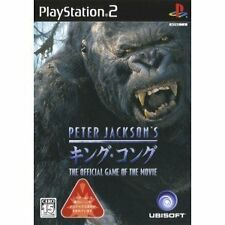 USED Peter Jackson's King Kong Japan Import PS2