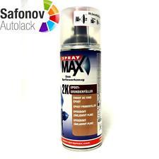 SprayMax 2K Epoxy Grundierfüller schwarz (grundierung) 400 ml 680034