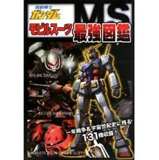 Gundam mobile suit perfect encyclopedia art book