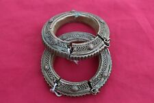 Afghan Vintage Banjara Antique tradition Kuchi Old Pair gypsy Handcufs Bracelets