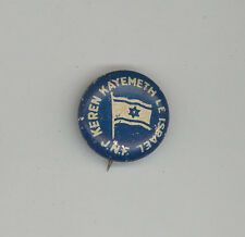 EARLY JNF PINBACK Pin BUTTON Jewish National Fund ISRAEL Judaism JEW KKL Zion