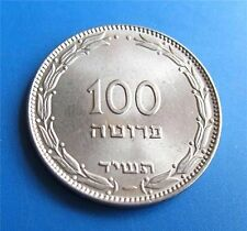 Israel 100 Pruta Prutah 1954 Coin Reduced Size UNC KM#18