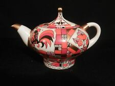 Russian Imperial Lomonosov Porcelain Hard Red Horse Gold Teapot Rare