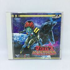 MACROSS 2036 NEC PC-Engine Super CD-ROM² Japan Jpn
