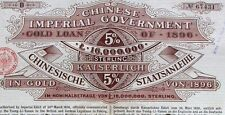 China 1896 Chinese Imperial Governm. bond gold loan + coup. 50 GBP / 3 holes