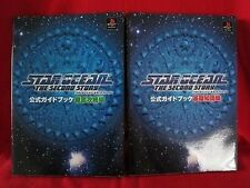 Star Ocean the second story strategy guide book 2 set