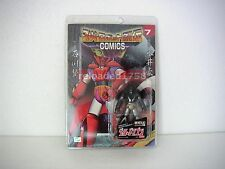 ★GETTER DRAGON BLACK MARMIT MINIMETAL 7 CHOGOKIN MINI METAL DIE-CAST no gx-18★