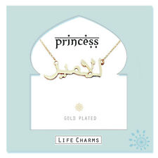 Arabic word mantra PRINCESS gold plated Necklace & gift box, style gift for her