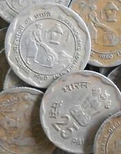 50 Coins LOT - 1980 RURAL WOMEN  - 25 Paise Commemorative Coin - india