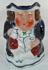 Toby Jug 0021 Squat Philpot Flow Blue Allertons Ltd. England Pitcher Character