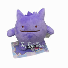 "Gengar 3.5"" Ditto Metamon Poke Keychain Plush Doll Figure"
