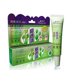 Pro Plant Aloe Herbs Bitter Melon Element Remove Acne Black Head Treatment Cream