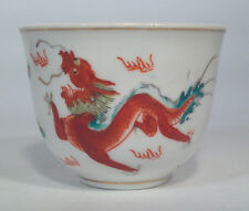 "FC 2.25"" Chinese Tea Cup With Red Dragons China"