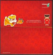 Petronas 2013 CNY 1 pc Mint Red Packet Ang Pow