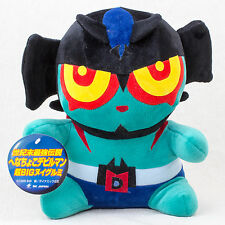 "RARE Devilman TV Animation Ver. Big 12"" Plush Doll Nagai Go SK JAPAN ANIME MANGA"