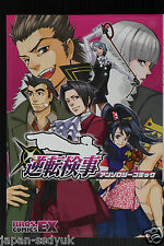 Ace Attorney Investigations Miles Edgeworth Gyakuten Kenji Anthology Comic 2009