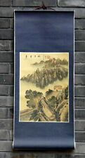"""Chinese painting wall scroll landscape Great wall 13x29"""" second hand brush art"""