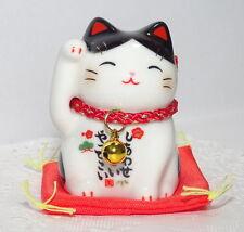 Japanese Porcelain Maneki Neko Lucky Cat For Happiness Buchi Made In Japan7534