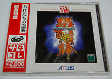 Dodonpachi Sega Saturn Collection Cave Sega Saturn Japan JPN * Brand NEW Sealed