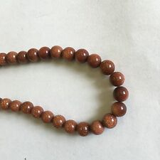 Vintage Art Deco Style Copper Glittered Pattern Glass Bead Necklace 42cm