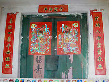 CHINESE RED 1.3M DOOR WALL PARTY BANNER PROTECTION GOD WEDDING RESTAURANT PARTY