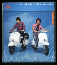 JAPAN:KINKI KIDS - Kokoro ni Yume CD Single,J.E.JPOP,Boy Band,SEALED,RE.