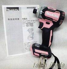 Makita TD170DZ impact driver pink TD170DZP 18V body only made in japan New